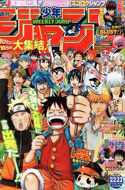 Ce genre de magazine , ici Weekly Jump, regroupe différents chapitres de plusieurs mangaka