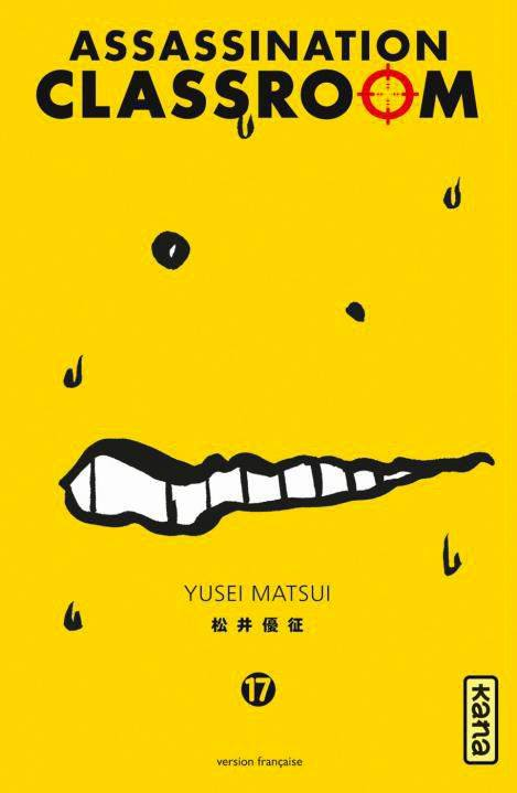 assassination classroom tome 17
